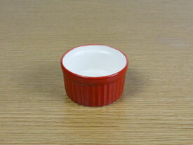 【赤い食器】コロール・レッド 7cmスフレ【スフレ】【小鉢】【珍味入】【カフェ】
