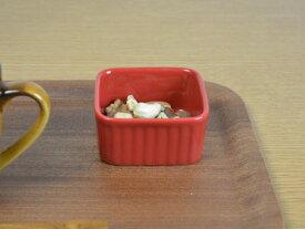 【赤い食器】コロール・レッド 7cm角スフレ【スクエア】【スフレ】【小鉢】【珍味入】【カフェ】