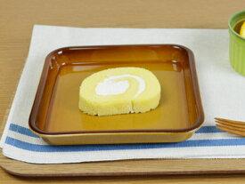 【カラフルな食器】コロール・キャラメルブリュレ スクエア深皿L【角皿】【タパス皿】【デザート皿】【スペインバル】【カフェ】