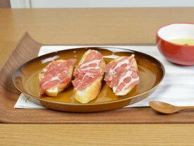 【カラフルな食器】コロール・キャラメルブリュレ オーバルトレーL【楕円皿】【パスタ皿】【メインディッシュ】【ワンプレート】【スペインバル】【カフェ】