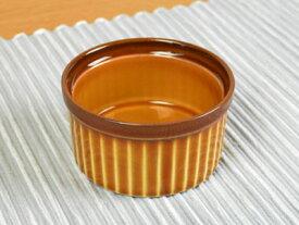 【カラフルな食器】コロール・キャラメルブリュレ 10cmスフレ【グラタン】【小鉢】【スペインバル】【カフェ】