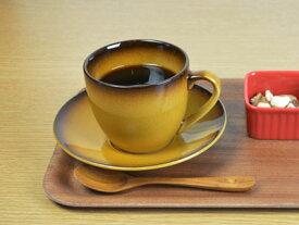 【カラフルな食器】コロール・キャラメルブリュレ マグカップ【コーヒーカップ】【カプチーノカップ】【スペインバル】【カフェ】