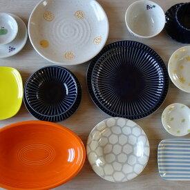 セット 新生活 カジュアル 和食器 2人用 20ピース おしゃれ オシャレ 食洗機対応 食器 おうち時間 お皿 皿 茶碗 福袋