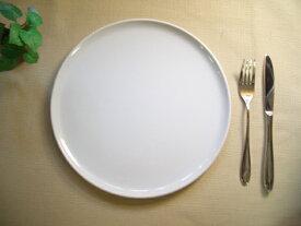 クリスマス お皿 食器 おしゃれ ピザ皿 フィレンツエ26.5cmピザプレート【業務用】【アウトレット】ピザ 皿 安い ケーキプレート ホールケーキ 大皿 おうち時間 お皿