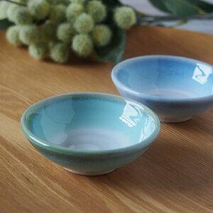 豆皿 深皿 小皿 8.2cm おしゃれ ブルー グリーン グラデーション お通し おつまみ 漬物 和風 和食器 カジュアル