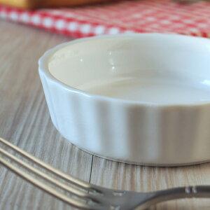 【アウトレット込み】パイ皿 ミニ 9.5cm 白 ホワイト ナッツ皿 ナッピー皿 おつまみ皿 白 白い食器 洋食器 皿 お皿 プチケーキ
