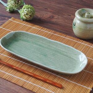 さんま皿 ヒワ 千筋 魚皿 魚 さかな サンマ 緑 焼物皿 安い 特価品