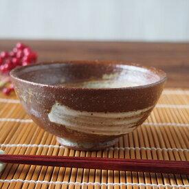 茶碗 食器 手造り風 信楽風 丸碗 ちゃわん チャワン 安い ボウル ごはん