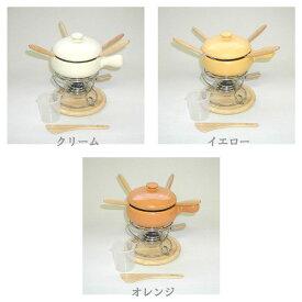 K+dep フォンデュ鍋 (2〜3人用)13cm片手アルコールタイプマルチテーブルパンセット