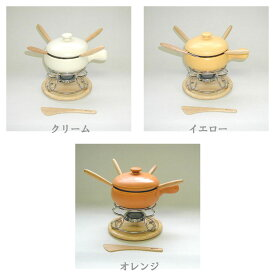 K+dep フォンデュ鍋 (2〜3人用)13cm片手キャンドルタイプマルチテーブルパンセット