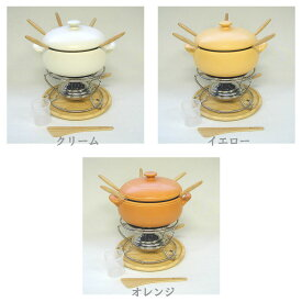 K+dep フォンデュ鍋 (3〜5人用)20cm両手アルコールタイプマルチテーブルポットセット