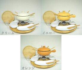 K+dep マルチパン&パーティーセット19cm片手アルコールタイプ(3〜5人用)