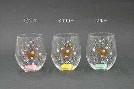 くまのがっこうタンブラー(ジャッキー&フラワー)誕生日/記念品/プレゼント/ギフト贈り物/かわいい【ガラス】【日本製】