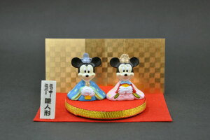 ディズニー(Disney) 雛人形ミッキー&ミニーディズニー丸台雛[陶器製][ひなまつり(雛祭り)][おひなさま][おひな様][お雛様][お雛さま][ひな人形][雛人形][ミッキーミニー][吉徳][吉徳大光]