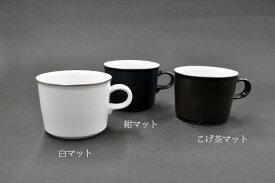 白山陶器 ONEST(オネスト)マグ 【日本製】[マグカップ][容量:320ml]