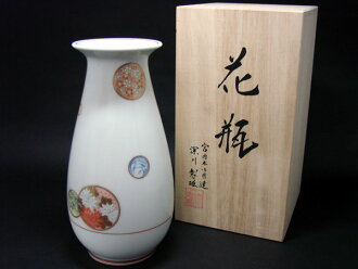 深圳國產磁壽 ACA 花 (套裝)