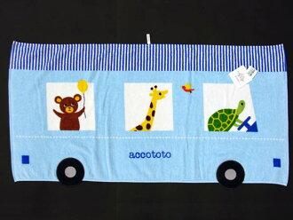 有說accototo(akkototo)的青少年浴巾循環的(藍色)/遊泳池