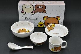 リラックマ(Rilakkuma)こども食器ギフトセット(ハッピーライフ)[子供食器][こども食器][お祝い][出産祝い]