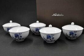 ノリタケ 〜Noritake〜汲出し揃(五客)[蓋付き]ブルーソレンティーノ(BLUE SORRENTINO)#1669 [湯呑み][お茶のみ茶碗][仙茶][煎茶][ゆのみ][セット][来客用][送料無料]