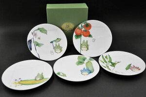 となりのトトロ15.5cmプレートセット(5枚/絵変り) [野菜シリーズ][fine porcelain(ファインポーセレン)][スタジオジブリ][ノリタケ][食器]取り皿/引出物/内祝/贈り物ギフト/記念品