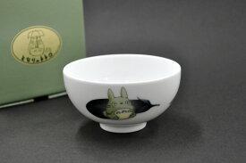 となりのトトロ飯碗(ナス) [野菜シリーズ][fine porcelain(ファインポーセレン)][茶碗][ごはん茶碗][ご飯茶碗][ライスボール][ライスボウル][スタジオジブリ][ノリタケ]][食器]
