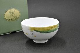 となりのトトロ飯碗(トウモロコシ) [野菜シリーズ][fine porcelain(ファインポーセレン)][茶碗][ごはん茶碗][ご飯茶碗][ライスボール][ライスボウル][スタジオジブリ][ノリタケ][食器]