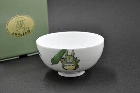 となりのトトロ飯碗(オクラ) [野菜シリーズ][fine porcelain(ファインポーセレン)][茶碗][ごはん茶碗][ご飯茶碗][ライスボール][ライスボウル][スタジオジブリ][ノリタケ][食器]