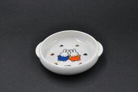 ミッフィー[すくいやすい食器]UDボウル(M)[子供食器][電子レンジ対応][オーブン対応][食洗機対応][日本製]出産/お祝/御祝/プレゼント/ギフト/贈り物