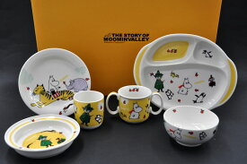 ムーミン(Moomin]アレンジセット[子供食器][こども食器][お祝い][出産祝い]【送料無料】