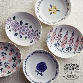 【送料無料】 食器セット おしゃれ プレゼント パスタ皿 5枚セット 花柄 日本製 結婚祝い 誕生日 ブーケ 実用的 たじみWEB陶器まつり