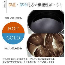 【送料無料】父の日名入れタンブラー指定日可ステンレス真空断熱350mlアッシュグレー包装対応ギフトプレゼント2020