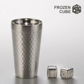 保冷 保温 ステンレス アイスキューブ 溶けない氷 FROZEN CUBE プレゼント ギフト 包装