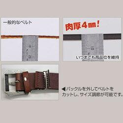 革の匠・日本製一枚革ベルト(2色組)