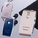 パイオニア・フェミミM700 femimi VMR-M700 【補聴器 ポケット式 ポケット イヤホン 集音器 軽度 難聴 伝音性難聴 片…