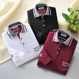〈フィラ〉衿ジャカード長袖ポロシャツ(3色組)【ゴルフシャツ 黒 白 赤 FILA】【送料無料】【父の日 敬老の日 ギフト】