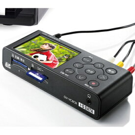 ビデオキャプチャーボックス「アナ録」【8GB SDカード付 アナロク ビデオ テープ デジタル化 VHS コピー メディアレコーダー USB 8mm 8ミリ ダビング 保存 GV-VCBOX】【送料無料】