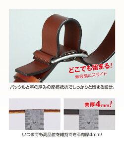 革の匠日本製スライド式一枚革ベルト(2色組)