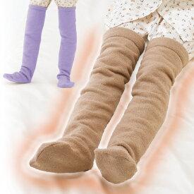 寝巻きの上から履く「足のお布団」(2色組)レッグウォーマー ルームソックス 就寝 靴下足冷え対策 履く毛布 足 脚 あったか ぽかぽか 暖かい 冷え 寒さ 対策 冬 防寒 ゆったり 足型 くつ下 履いて寝る あったかグッズ