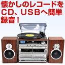 カセットマルチレコードプレーヤー レコード プレイヤー レコードプレーヤ カセットテープ ダビング デジタル プレーヤー セットコンポ ベルソス