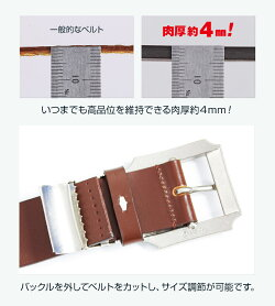 革の匠日本製一枚革ベルト【本革牛革レザービジネス国産メンズギフト父の日プレゼント誕生日SD-4001】