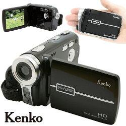ケンコーデジタルムービーカメラIII【SDカード乾電池対応ビデオカメラVS-FUN】【プレゼントギフト】【送料無料】