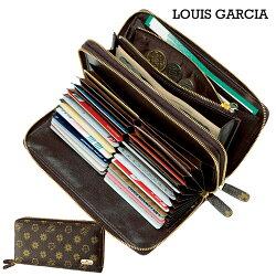 ルイ・ガルシア「カードがたくさん入る多機能財布」【蛇腹収納財布LOUISGARCIA】【敬老の日ギフトプレゼント】