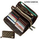 ルイ・ガルシア「カードがたくさん入る多機能財布」 【蛇腹 収納 財布 LOUIS GARCIA】【敬老の日 ギフト プレゼント】