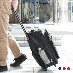 軽量3WAYキャリーバッグ リュック デイパック トラベルバッグ 旅行 鞄 メンズ レディース 送料無料 バッグ キャリーバッグ 3way キャスター付き リュックサック キャスター ソフト 3wayバッグ
