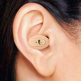 ニコン エシロール(NEF-05) 耳穴型補聴器(2個組)【電池36個プレゼント】【両耳 小型 目立たない 補聴器 集音器 ニコン補聴器 耳あな 軽度 難聴 敬老の日 父の日 母の日】【送料無料】