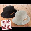 井上帽子・匠の折りたたみハット 【日本製 上質 快適 肌触り 吸汗速乾 メンズ 帽子】