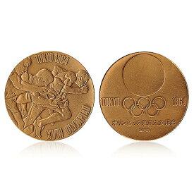 1964年東京オリンピック記念メダル 限定 送料無料 東京五輪 1964年 記念 メダル 東京五輪1964年記念 東京オリンピック 記念メダル 銅 コレクション アンティーク ビンテージ ヴィンテージ