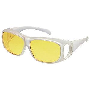 イエローレンズ オーバーサングラス 【メガネの上から掛けられる 】【送料無料】
