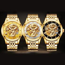 黄金のスケルトンドラゴン腕時計 【 龍 竜 自動巻き メンズ】【送料無料】