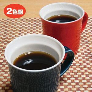 二重構造 マグカップ (2個組) - 波佐見焼 電子レンジ可 保温 断熱 保冷 コップ タンブラー 陶器 コーヒー カップ コーヒーカップ マグ ペア セット 日本製 国産 ブルー レッド おしゃれ ギフト